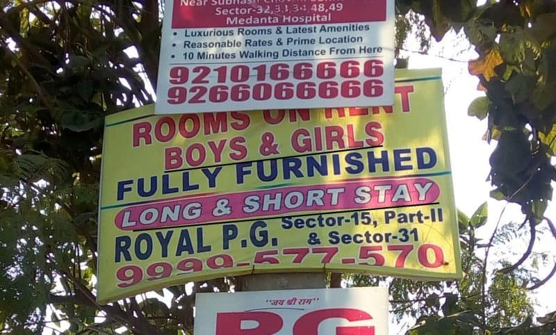 PG Room Ads