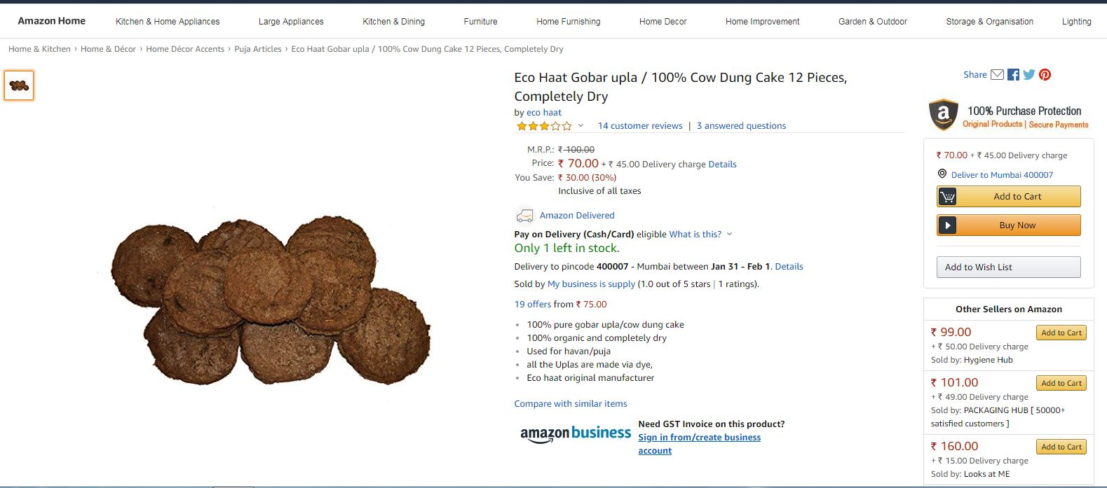 Cow Dung on Amazon