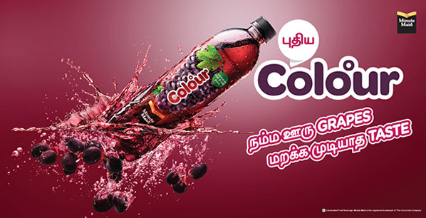 Coca Cola Launched new falvour brand called Colour for grapes based fruit beverages